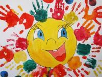 «В детский сад - с улыбкой!!!»