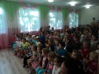 Музыкальный театр «Фантазия»